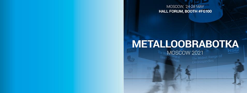 HSD at Metalloobrabotka 2021